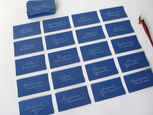 place cards example