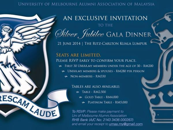 UMAAM Silver Jubilee Gala Dinner Invitation