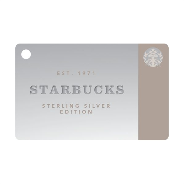 starbucks Membership Card