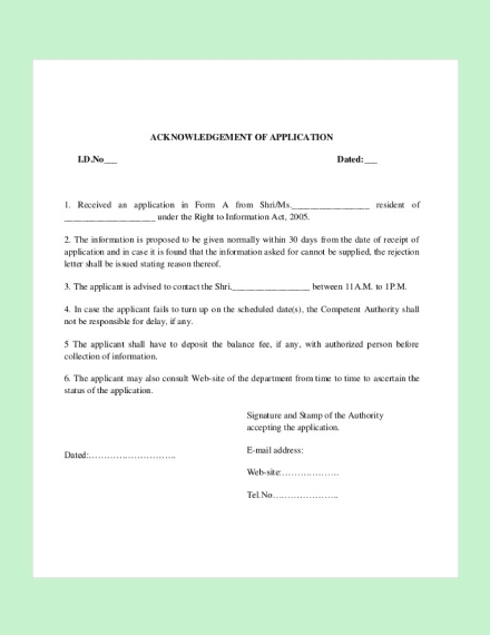 acknowledgement of application letter
