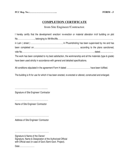 completion certificate from site engineer or contractor example