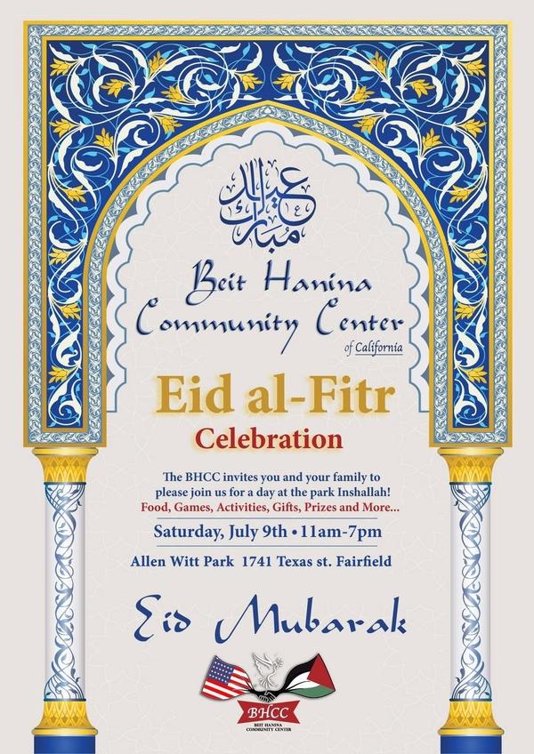 eid al fitr celebration invitation