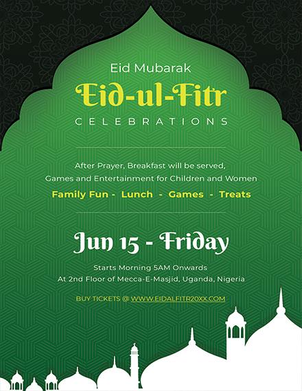 Eid ul Fitr Invitation Design