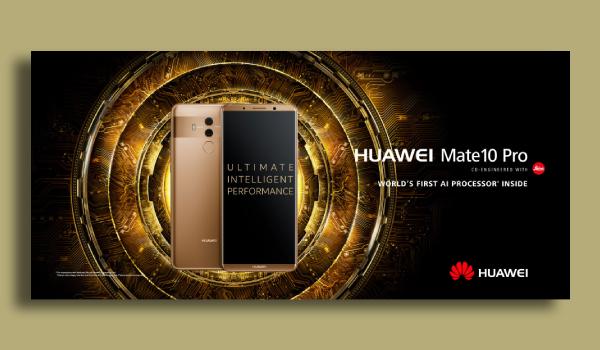 huawei pre order web banner