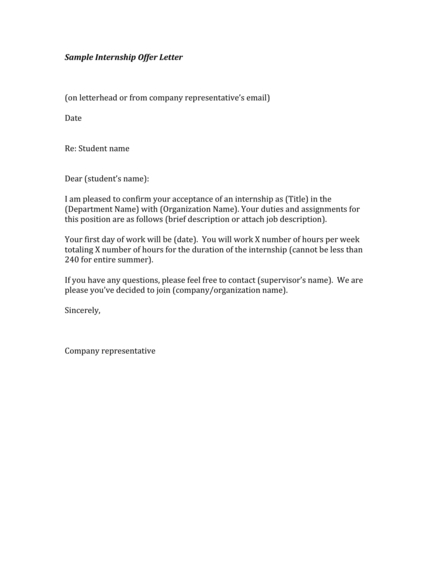 Internship Offer Letter Example