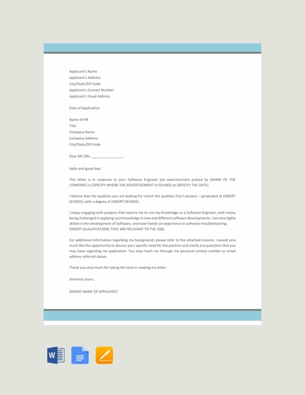 job application letter template for software engineer