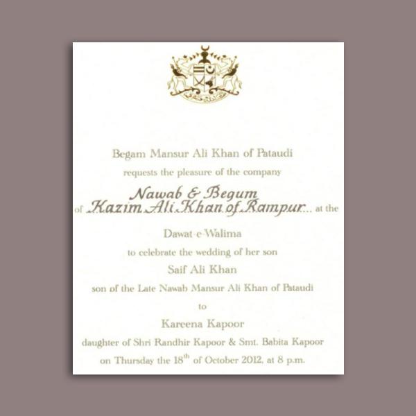 kareena and saif wedding invitation card