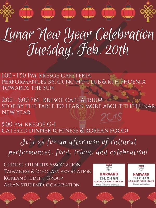lunar new year invitation