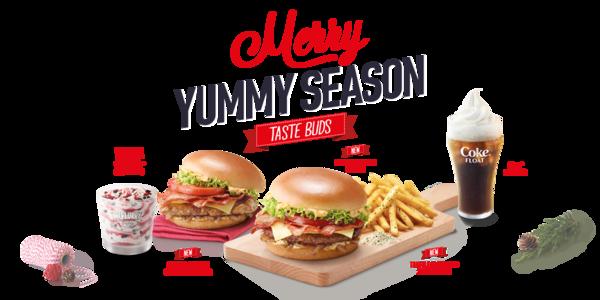 mcdonalds special christmas menu flyer