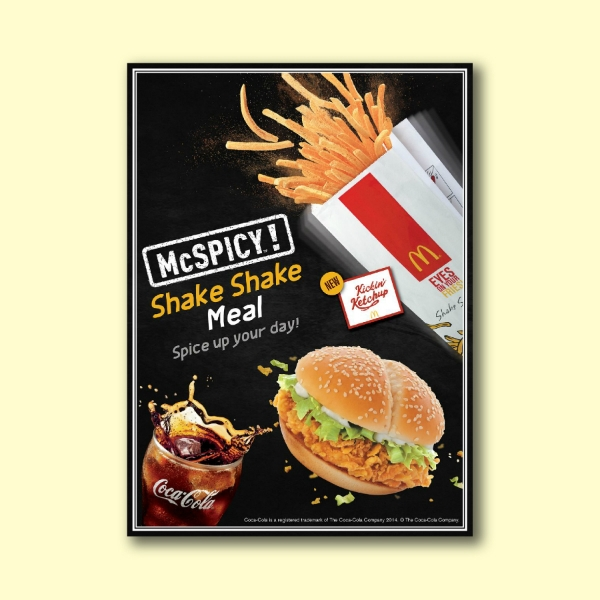 mcspicy shake shake meal digital marketing flyer