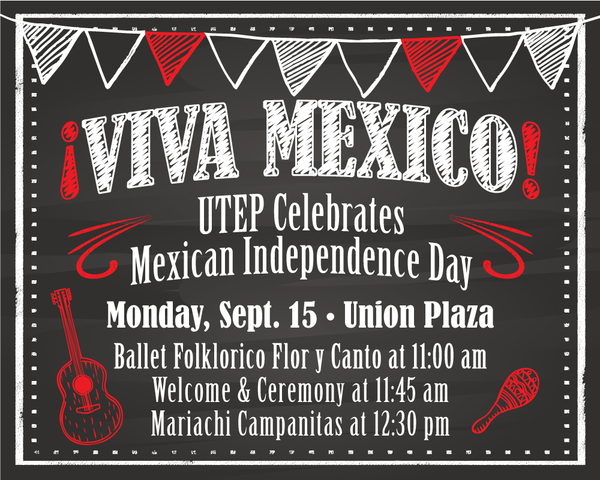 mexico independence day invitation