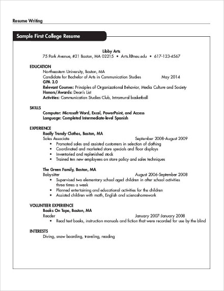 minimalist first college resume1