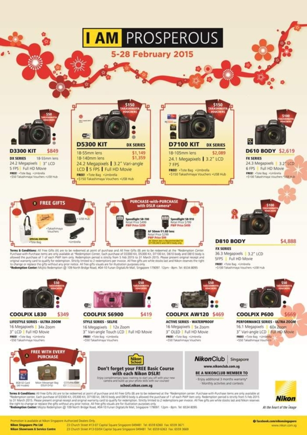 nikon special marketing flyer 1