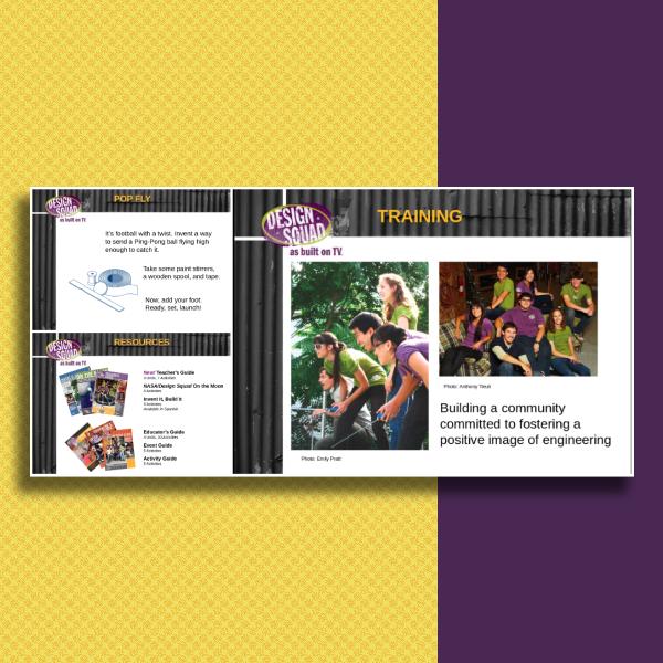 pbs kids design squad powerpoint presentation