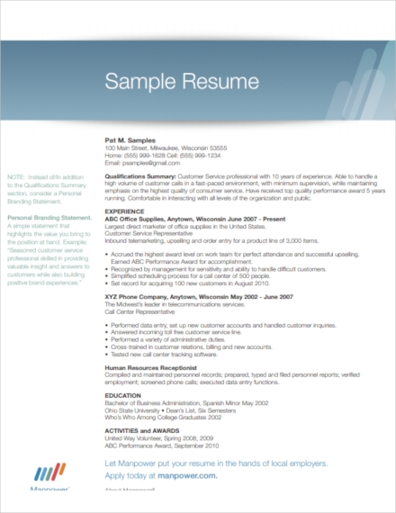 printable resume sample
