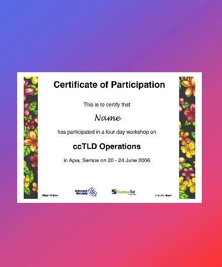 simple participation certificate