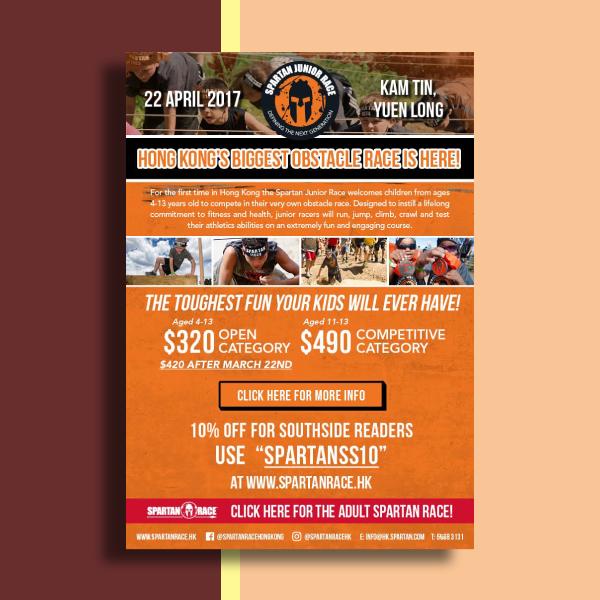 spartan race fitness flyer