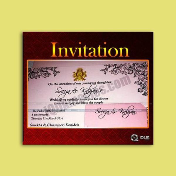 sreeja and kalyan wedding reception card
