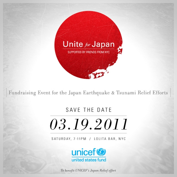 unite for japan in nyc save the date
