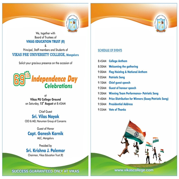 university independence day invitation