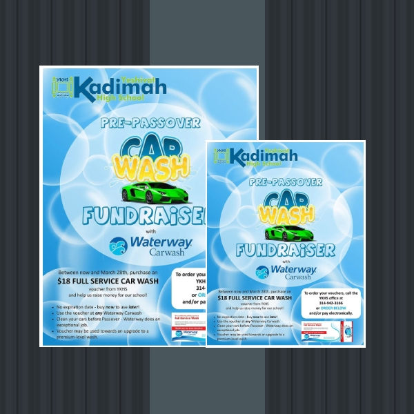 ykhs car wash fundraiser flyer