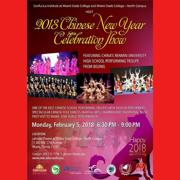 2018 chinese new year celebration flyer