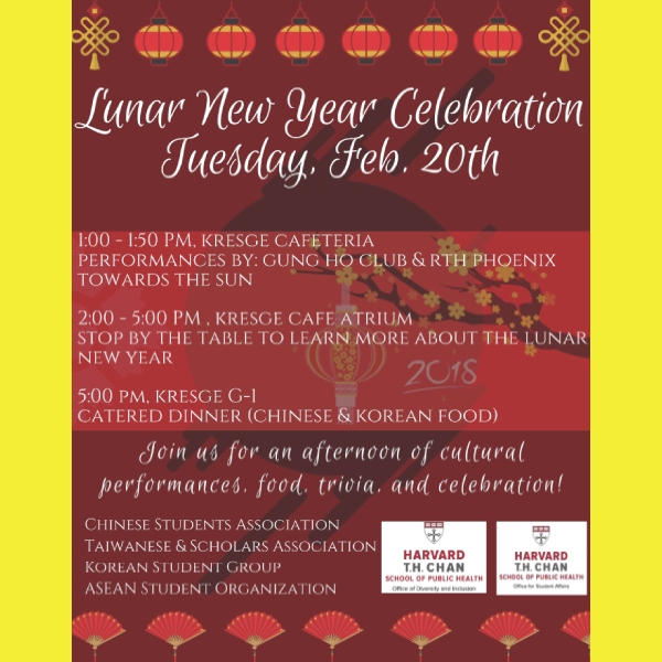 lunar new year celebration flyer