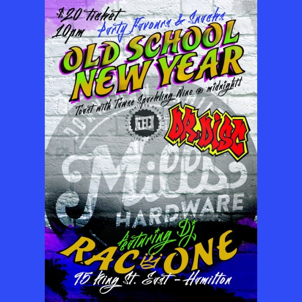 old school new year party flyer