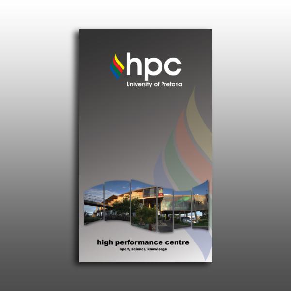 high performance center brochure