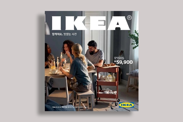 ikea product catalog