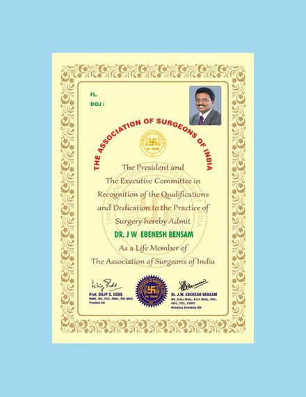 india hospital membership certificate