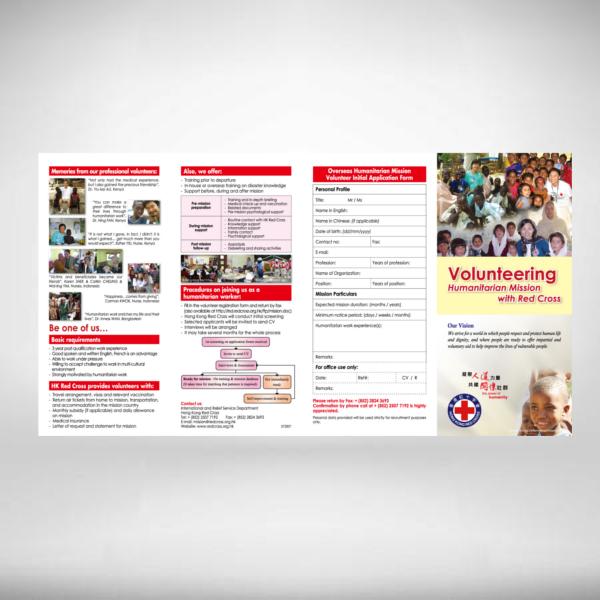 red cross hong kong brochure