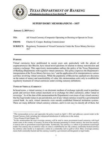 supervisory memorandum
