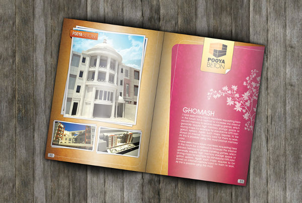 12in design real estate catalog template
