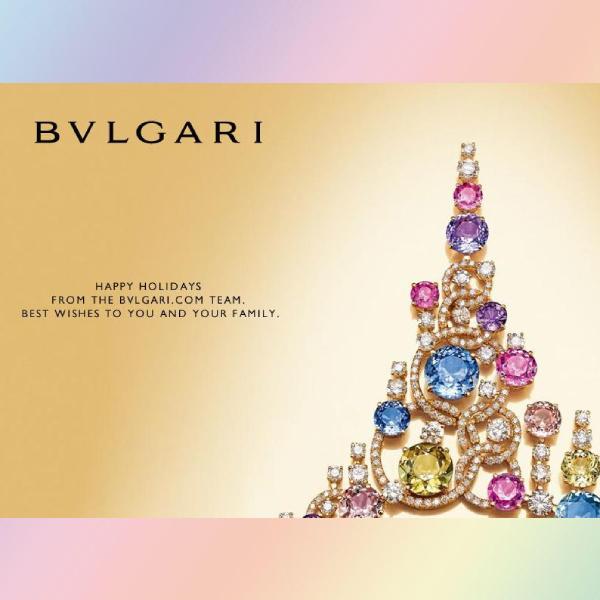 bulgari holiday greeting card