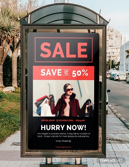 coupon code digital signage
