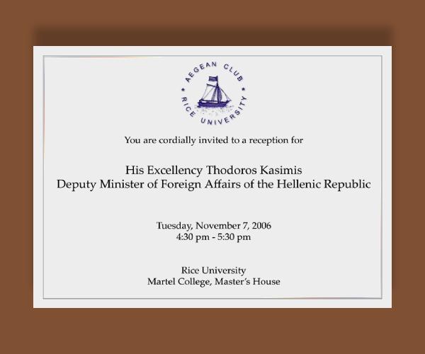 formal reception invitation1