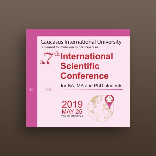 international scientific conference invitation