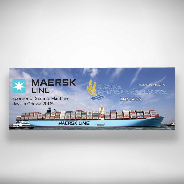 maersk line grain and maritime sponsorship banner