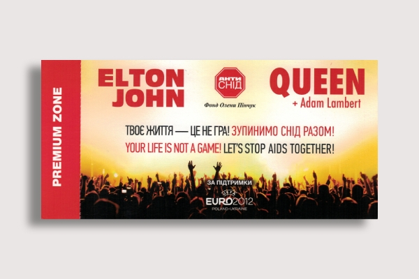 queen concert ticket