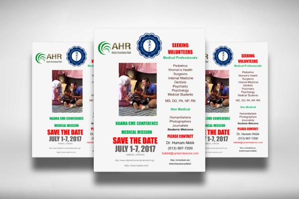 seeking professional volunteers medical poster