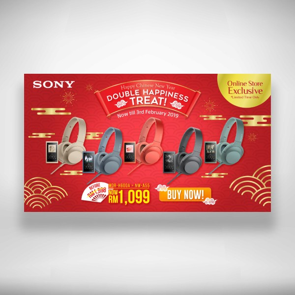 sony chinese new year sale flyer