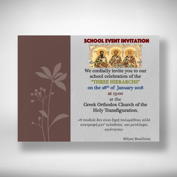 three hierarchs greek letters day invitation