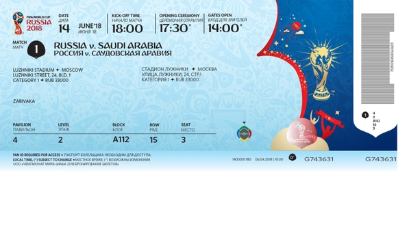 fifa world cup ticket