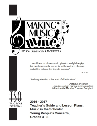 music lesson plan3