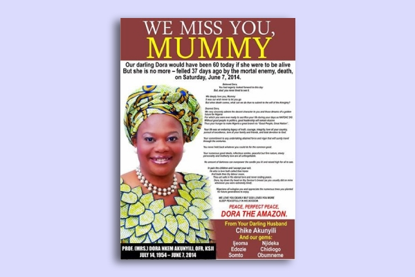 funeral burial poster