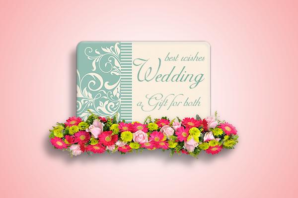 housewares wedding gift card