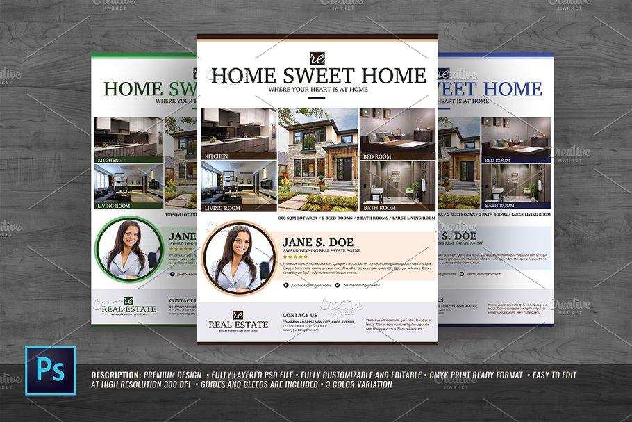 modern commercial real estate marketing flyer