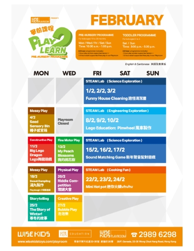 play2learn lesson schedule