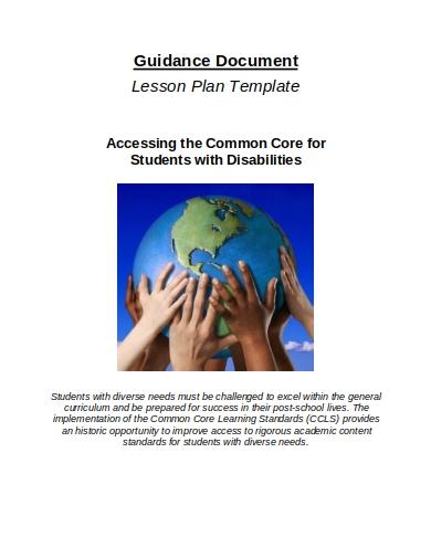swd common core lesson plan